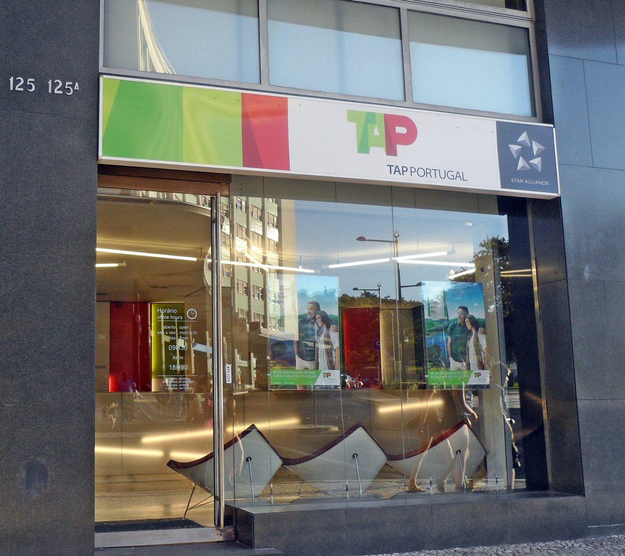 Loja TAP Portugal em Lisboa